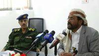 العميد المداني يتسلم منصبه رسمياً مديرا لأمن محافظة مأرب