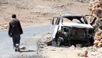 قتلى من أسرة واحدة بغارات للتحالف شرق صنعاء