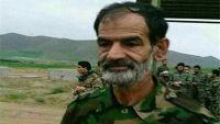 """مقتل قائد """"ألوية الفاتحين"""" التابعة للحرس الثوري بسوريا"""