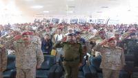 المجلس العسكري في إب يحتفل بذكرى أكتوبر ومطالبات بتحرير المحافظة من المليشيا