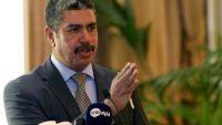 وزير الخارجية يهاجم بحاح ويتهمه بتدمير اقتصاد اليمن