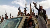 107 معتقل تابع للحوثيين بصنعاء و119 انتهاكا خلال سبتمبر الماضي