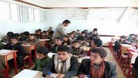 ذمار .. مساعٍ للحوثيين لوقف العملية التعليمية في المدارس الخاصة