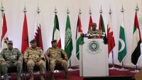 مساعٍ لعقد اجتماع لوزراء خارجية ورؤساء أركان دول التحالف العربي في الرياض