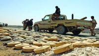 صحيفة سعودية تتهم الأمم المتحدة بدعم الحوثيين بـ14 ميلون دولار
