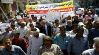 تظاهرة حاشدة لموظفي تعز تطالب الحكومة بصرف الرواتب