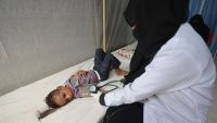 تعز.. وفاة طفلة نتيجة إصابتها بالكوليرا في الصلو