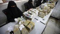 الريال اليمني ... انهيار مستمر وكارثة اقتصادية جاثمة