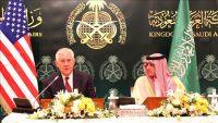 تيلرسون: ممارسات الحرس الثوري الإيراني هي سبب عدم الاستقرار في اليمن والمنطقة