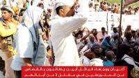 أعيان أبين يطالبون بمحاكمة قوات الحزام الأمني