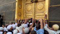 السعودية تفتح باب العمرة لليمنيين بعد توقف 3 سنوات