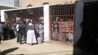 """حقوقيون يكشفون """"تجارة مختطفين"""" أدارها الحوثيون"""