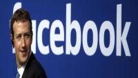 لجنة بريطانية تطلب أدلة من فيسبوك بشأن بريكست