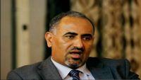 ردود متباينة لناشطي حضرموت حول زيارة رئاسة المجلس الانتقالي للمكلا
