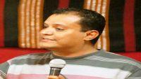 """ناطق الطائفة البهائية في حوار مع """"الموقع بوست"""" يشرح وضع الطائفة في اليمن والانتهاكات التي يتعرضون لها"""