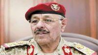الفريق محسن يؤكد على ضرورة ملاحقة مرتكبي الجريمة الإرهابية بسيئون