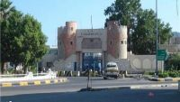 هادي يوجه مدير أمن عدن بوقف نهب أراضي معسكر 20 في كريتر