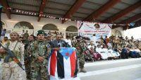 """""""الزبيدي"""" يجدد سعيه للانفصال ويدعو التحالف العربي لتشكيل قوات النخبة المهرية"""