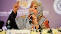 توكل كرمان: التحالف العربي يسعى لتحويل اليمن إلى دولة فاشلة