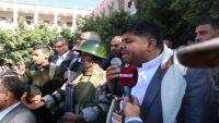 مليشيا الحوثي تهدد مدراء المدارس في عمران بالاعتقال في حال عدم حضورهم دورة طائفية