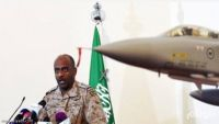 اجتماع في الرياض لقيادات دول التحالف العربي
