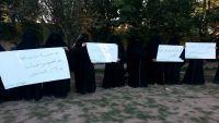 """""""أمهات المختطفين"""" تدين استمرار تعذيب أبنائهن حتى الموت في سجون الحوثي بصنعاء"""