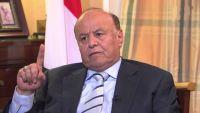 هادي يطلع على انتصارات الجيش الوطني بتعز
