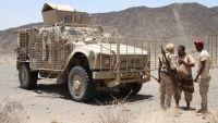 الجيش الوطني يعلن تحرير مواقع جديدة شرق صنعاء