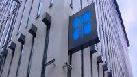 انخفاض امدادات أوبك ترفع أسعار النفط