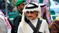 """سهم """"المملكة القابضة"""" يهوي بعد اعتقال الوليد بن طلال"""