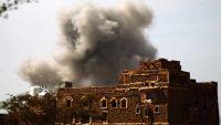 انفجارات عنيفة تهز صنعاء إثر غارات شنتها مقاتلات التحالف