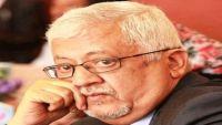 """الدكتور ياسين سعيد نعمان في حوار مع """"الموقع بوست"""": لم نفتح الدفاتر حتى الآن وتحالف صالح والحوثي دمر اليمن"""