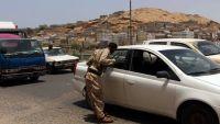 العثور على جثة مرافق شخصي لمدير أمن الوادي والصحراء مقتولاً في مدينة القطن