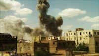 التحالف يقصف وزارتي الدفاع والداخلية ومقرات عسكرية حوثية بصنعاء