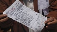 ظاهرة الشعوذة والتنجيم تزدهر مجددا في اليمن (تحقيق)