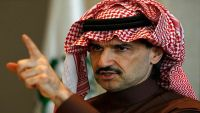 السوق السعودية.. مخاوف بعد اعتقال رجال أعمال