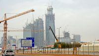 """فايننشال تايمز"""": الصدمة والقلق يطاولان المستثمرين في السعودية"""