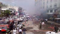 وفاة رجل مسن وزوجته في منزليهما بمدينة عمران اختناقناً بالدخان