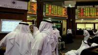 موجة هبوط تجتاح البورصات العربية مع تنامي القلق بشأن توقيفات السعودية