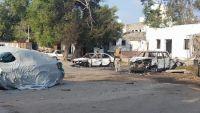 الداخلية : ارتفاع ضحايا هجوم عدن إلى 46 قتيلا و47 جريحا