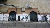 التحالف العربي يقصف سفارة السعودية بصنعاء