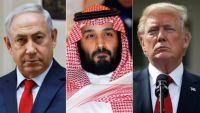 لوموند: تحالف خطر بين أميركا وإسرائيل والسعودية