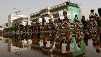 اتلانتيك: السعودية والامارات تعثرتا في إعادة هادي لليمن وطهران نجحت في دعم الحوثي