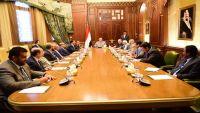 هادي: وديعة سعودية بملياري دولار لدعم البنك المركزي واستقرار العملة
