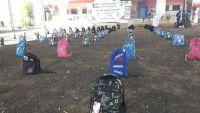 شبكة استجابة تدشن توزيع الحقيبة المدرسية للنازحين بمحافظة مأرب