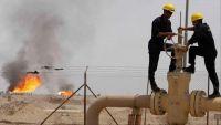 انفجار يؤدي لحريق بأحد أنابيب النفط وسط البحرين