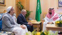 حزب الإصلاح والسعودية .. تاريخ من علاقات تحكمها المصلحة وتحركها السياسة