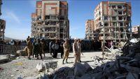 إيران.. ارتفاع حصيلة ضحايا الزلزال إلى 341 قتيلا و5953 جرحى