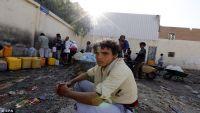 بوست جازيت الأمريكية: أربعة مسائل تتعلق بإدارة بن سلمان لملف اليمن (ترجمة خاصة)