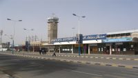 """""""الحوثيون"""" يعلنون توقف حركة الملاحة بمطار صنعاء جراء غارتين للتحالف"""